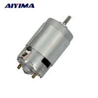 AIYIMA 1pcs Micro High Torque DC Motor DC220V 600W 15800RPM Big Power High Speed Moteur Soymilk