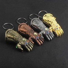SG High Quality Avengers 4 Infinity War Thanos Infinite Power Glove Gauntlet Gold Iron  Man Model Keychains Keyring Cosplay Gift