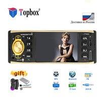 Topbox 1 din Bluetooth Car Radio Stereo FM Radio MP5 Audio Player 5V Charger AUX/USB/SD Car Camera 1din autoradio FM Transmitter