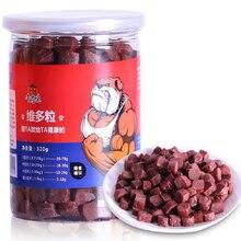 Dog Snacks Dog food Fresh Chicken Beef  Pet Food Puppy Chew Clean Teeth Training reward Delicious Keep Healthy food feeder