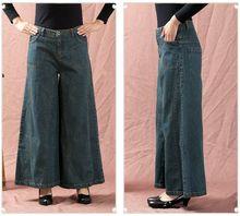 Free Shipping 2016 New Fashion Female Loose Plus Size  Jeans Wide Leg Pants Trousers Women Denim High Quality Ladies Pants ks06
