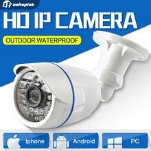 1.0MP/2-МЕГАПИКСЕЛЬНОЙ Пуля 720 P Ip-камера 1080 P Открытый ИК 20 м HD безопасности Водонепроницаемый Ночного Видения P2P ВИДЕОНАБЛЮДЕНИЯ IP Cam ONVIF Ик XMEye