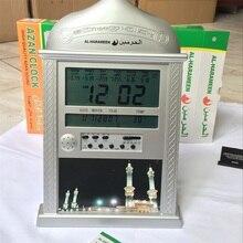 10 UNIDS/LOTE Automático azan Islámico reloj al-harameen HA-4004 1150 ciudades azan tiempo/Hijri/Fajr alarma al por mayor
