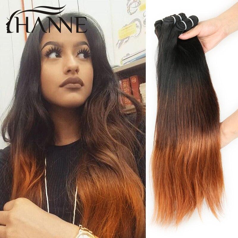 Brazilian Straight Hair 3pcs Ombre Brazilian Hair Weave Bundles 1b4