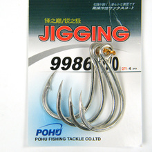 8pcs/lot Fishhook Big Up Jig Eye Hooks Saltwater Sea Fishing Hooks Fishhook 9986 #6.0 Sharp Crank Hook Jigging Fishing Tackle
