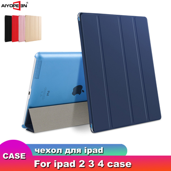 Case for iPad 2 3 4, AIYOPEEN Magnetic PU Leather smart cover with Hard PC Back Flip cover for ipad 4 case tablet hard cover for apple ipad 2 3 4 ipad 4 3 magnetic stand pu leather cover gift smart smart fold flip shell skin protector