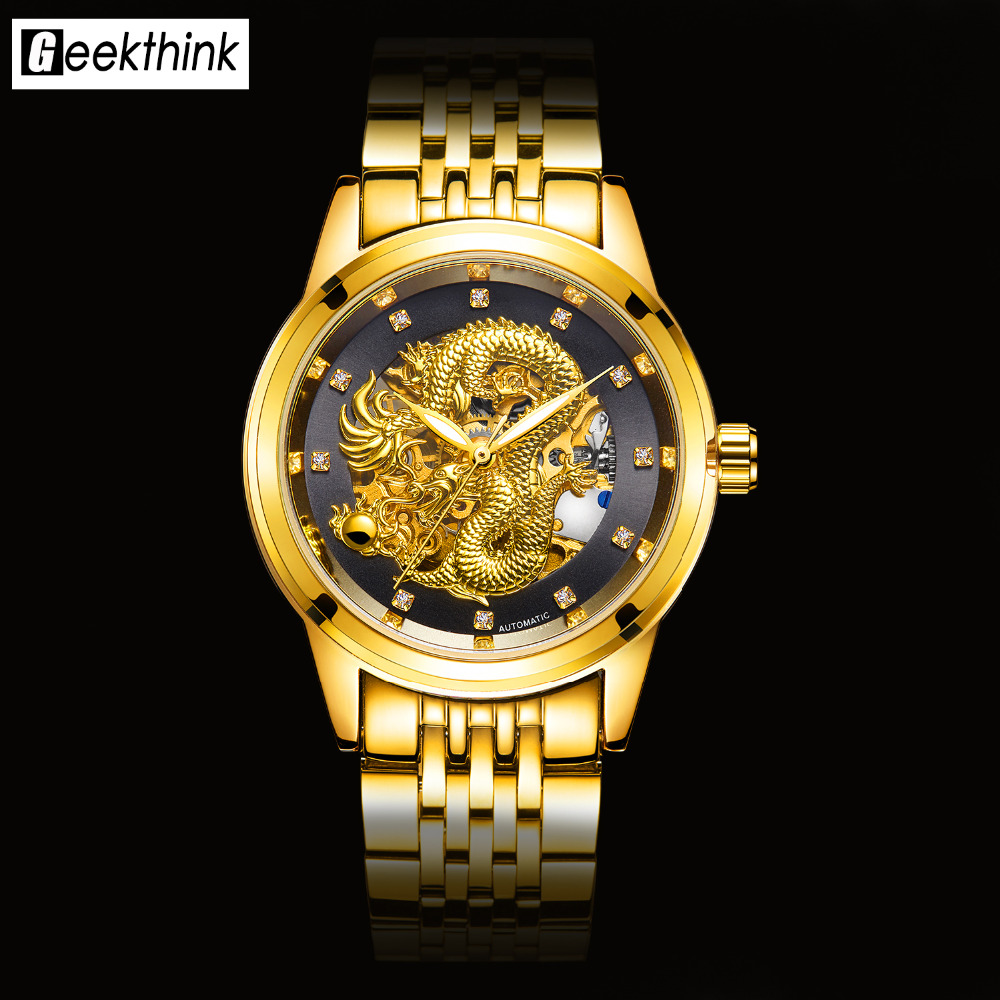 Luxury Brand Men Watches Gold Dragon Skeleton Automatic Watches Stainless Steel Mechanical Male Casual Design Wristwatch hollow brand luxury binger wristwatch gold stainless steel casual personality trend automatic watch men orologi hot sale watches