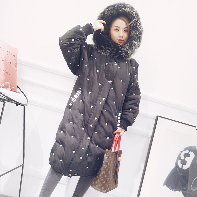 Embroidery stars natural raccoon dog fur collar hooded white duck down jackets women down coats 2018 autumn winter MOVAU0151