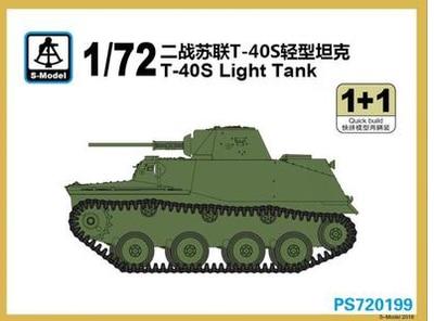 S-modelo PS720199 1/72 T-40S Tanque Luz