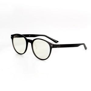 Image 4 - Youpin Qukan W1 gafas protectoras fotocromáticas Anti rayos azules, con vástago para las orejas, desmontables, buenos ojos, novedad