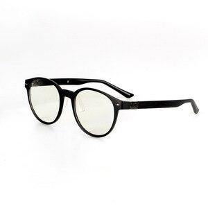 Image 4 - 新しい youpin qukan W1 抗青光線フォトクロミック保護 glas 耳幹取り外し可能な目プロテクター良い目メガネ