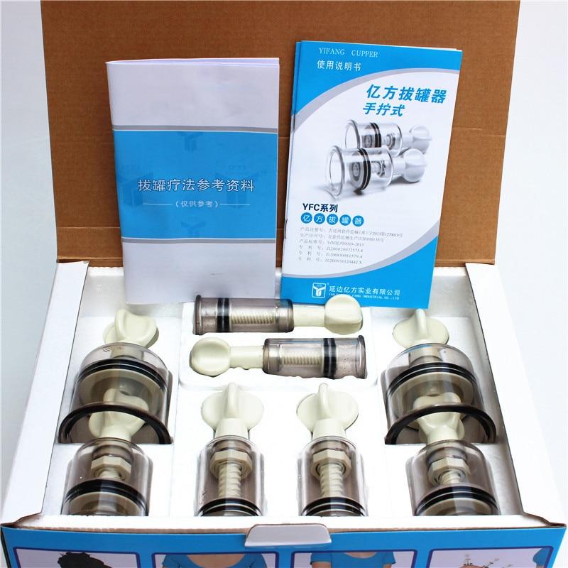 8 чаши ротационен биомагнитен китайски вакуумен комплект за вакуумно завинтване на клапан за винтове корекция на зърното масаж терапия чаши болка Relif