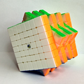 Brand New Yuxin Zhisheng 7x7x7 Huanglong Stickerless Cube Speed Magic Cube Puzzle Game Cubes Educational Toys for Kids Drop Ship