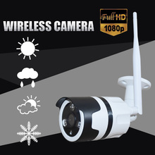 все цены на Zjuxin 1080P WIFI outdoor camera Wireless IP Camera support max 128GB TF card HD 3.6mm lens Full HD 1080P CCTV CAM metal shell онлайн