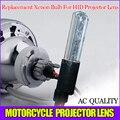 Специальный Замена Ксеноновая Лампа Для авто/мотоцикла СПРЯТАЛ объектив проектора ксеноновые лампы лампы 35 Вт 3000 К 4300 К 6000 К 8000 К 10000 К 12000 К