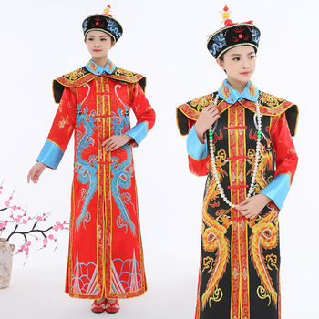 Qing Dynasty Dragon Robe Dress Chinese Empress Traditional Costume Ancient China Qing Manchu Queen princess Royal clothing