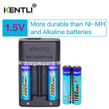 KENTLI 1.5v 2pcs 3000mWh AA 1180mWh AAA rechargeable li-ion polymer lithium battery + Intelligent Fast Charger