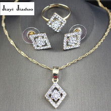 jiayijiaduo Fashion Bridal Jewelry Set Necklace Earrings Ring 3PS for Women Clothing Accessories Gift Box