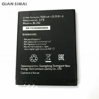 1pcs 100 High Quality BL 252 Battery For Tele2 Mini Mobile Phone Tracking Code