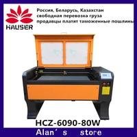 Russia Free Shipping HCZ DSP 80W Laser engraving machine 6090 Laser cutter machine CO2 CNC cutting Machine USB Interface