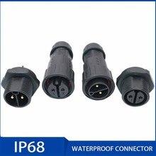 цены на Waterproof connector LED male female docking aviation plug and socket welding free 25A IP68 8-10.5mm Cable connector for Led Lig  в интернет-магазинах