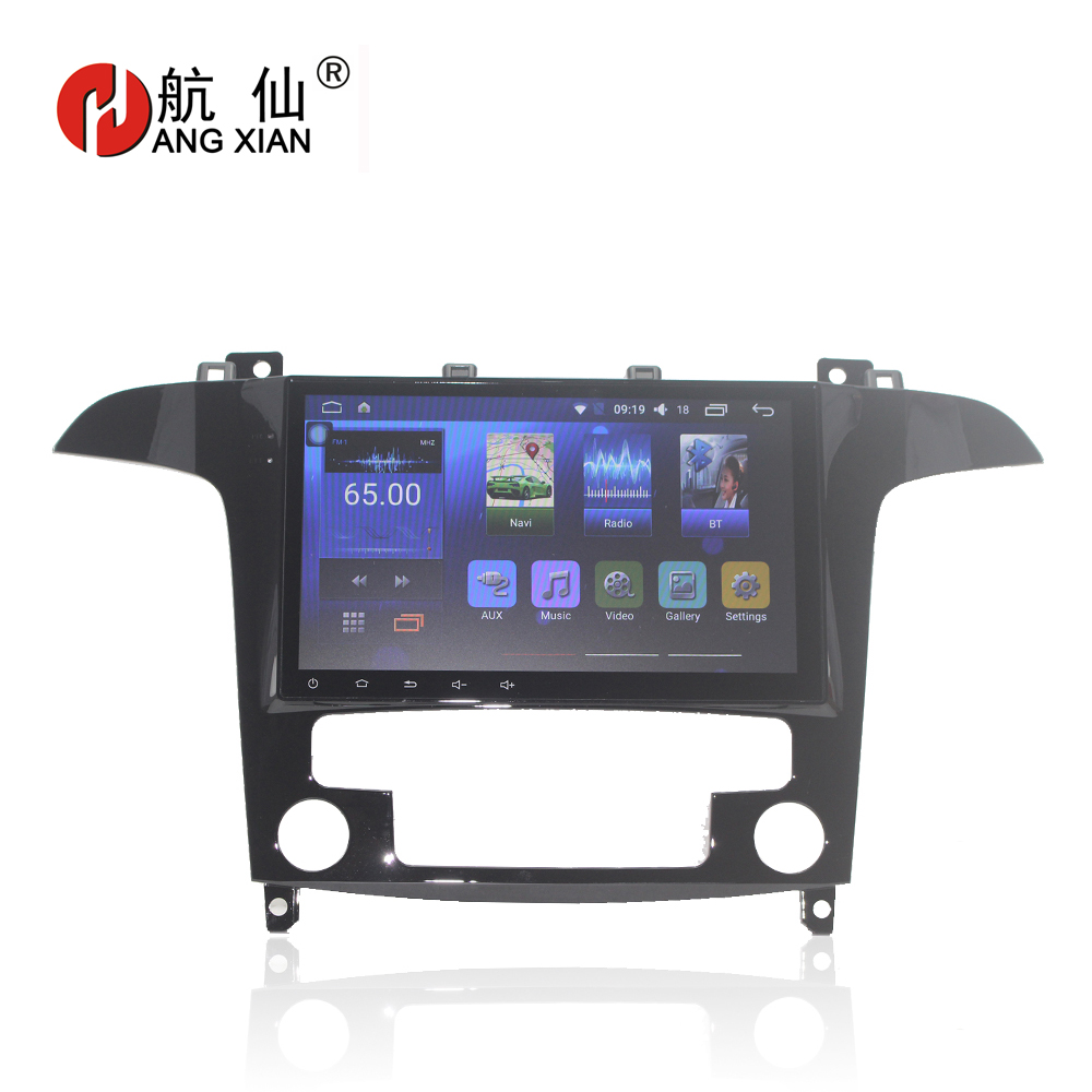 hactivol 9 quad core car radio stereo for ford s max s max 2007 2008 android 7 0 car dvd player gps navi with 1g ram 16g rom Bway 9 Car radio stereo for Ford S-Max 2007 2008 Quadcore Android 7.0 car dvd GPS player with 1G RAM,16G iNand
