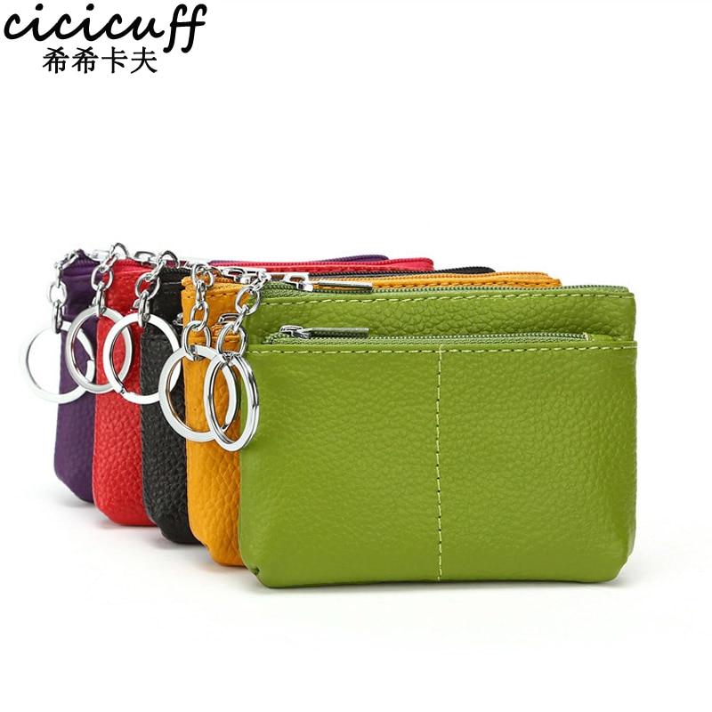 CICICUFF Genuine Leather Coin Purse Women Small Wallet Change Purses Children's Pocket Wallets Key Holder Mini Zipper Pouch
