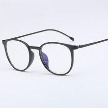 HOTOCHKI Fashion Frame Spectacles Optical Myopia Antiblue Eyewear Men Prescription Clear Computer Eyeglasses