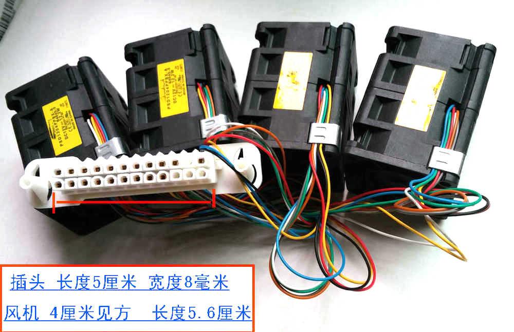 New Original PSD1204PPBX-A DC12V 12.2W for Computer Server cooling fan 4pcs