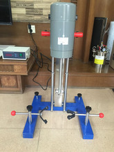 PARMARC Manual lift motor mixer 1.1KW