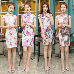 Image 2 - SHENG COCO New Satin Womens Traditional Chinese Cheongsam Dresses Vestido Printing Stand Collar Short Sleeve Silk Plus Size 4XL