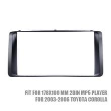 2DIN Car Radio Fascia Stereo Dash Trim Kit for 2003-2006 Toyota Corolla CD Trim Bezel Audio frame развивающий коврик yurim алфавит 150x100x0 5cm 605092