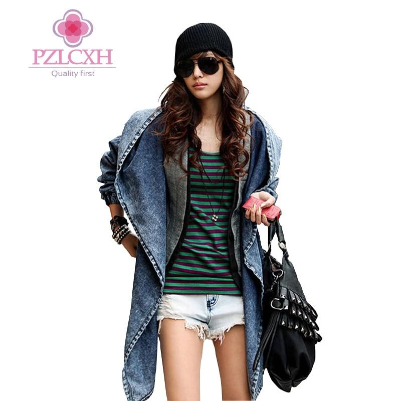 Pzlcxh mujeres básica capa de la chaqueta de otoño de las mujeres chaqueta de me