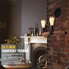 Double-headed Iron Hemp Rope Wall Lamp Retro Industrial Bedside Bedroom Creative Lamps And Lanterns