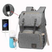 USB Rechargeable isolation indépendante sac à dos sac à couches sacs de voyage imperméables bébé poussette Nappy sac papa grande capacité