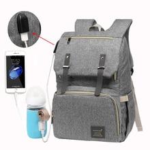 USB Ricaricabile Isolamento Indipendente Zaino Diaper Bag Sacchetto Impermeabile Borse Da Viaggio Del Bambino Passeggino Sacchetto Del Pannolino Papà Grande Capacità