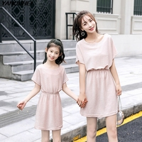 2018 Pearl New Mother Daughter Dress Bowknot Happy Family Matching Dresses Pink Mother Daughter Clothing Summer Slim Dress
