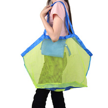 Children Baby Outdoor Beach Sandy Toy Clothes Towel Collecting Bags Shoulder Bags Large Space Mesh Bags