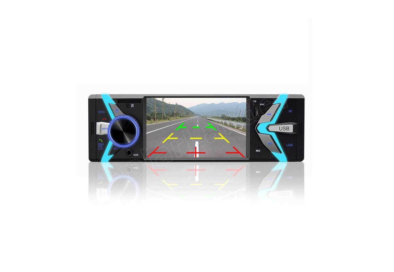 Autoradio 1 Din 4 pouces Auto USB TF FM MP4 MP5 FM radio lecteur de voiture Bluetooth mains libres 12 V deux sorties vidéo de haute qualité - 5