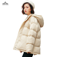 Online Get Cheap Sale Winter Coats -Aliexpress.com | Alibaba Group