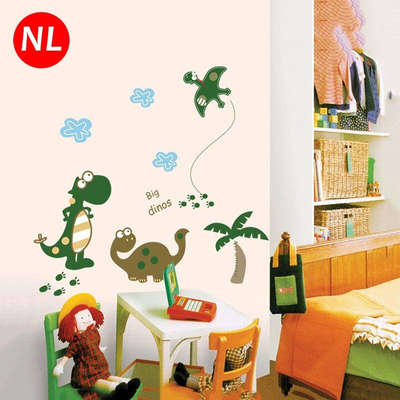 Dinos Dinosaur Wall Stickers Kids Room Baby Bedroom Children Vinyl Infant Decoration Wallpapers Dinossauro Vinilos Infantiles