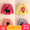 2017 winter cartoon child children's clothing sweatshirt baby child plus velvet pullover sweatshirt fleece thickening