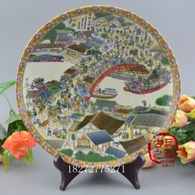 Buy Jingdezhen Map And Get Free Shipping On AliExpresscom - Jingdezhen map