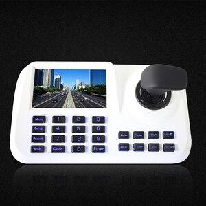 Image 3 - מinesun ONVIF רשת מקלדת בקר 5 inch 3D ג ויסטיק HD LCD תצוגת IP PTZ מקלדת בקר עבור מהירות גבוהה כיפה מצלמה