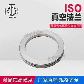 ISO vacuum inner welding flange caliper fixing flange ISO63 ISO80 ISO100 ISO160 ISO200 ISO250