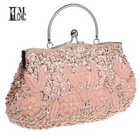 11 Color High Quality Women S Beads Evening Bag Exquisite Handmade Beaded Bags Embroidered Wedding Bridal
