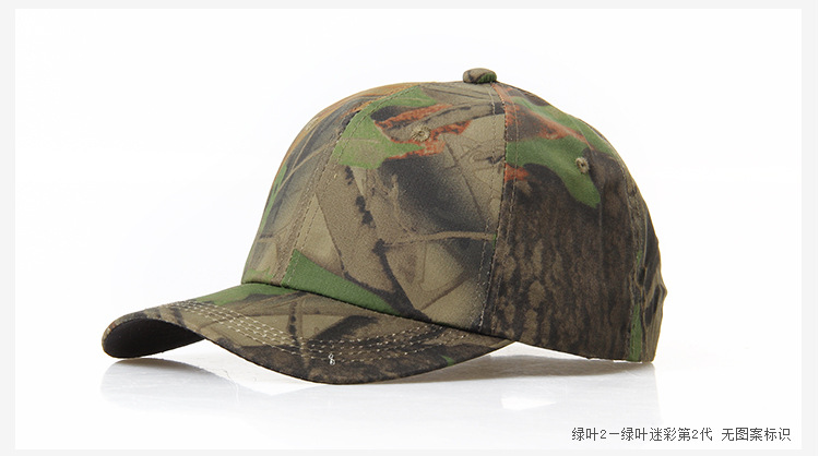 Camouflage Hunting Fishing bionic camouflage baseball hat outdoor tide Cool Army fans cap