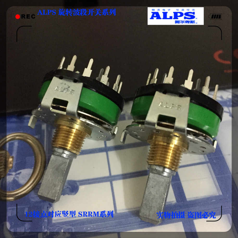 small resolution of  srrm1c7800 alps switch power amplifier series 1050r 2000 audio and audio switching band