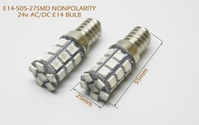 brightness 2pcs E14-5050-27SMD small
