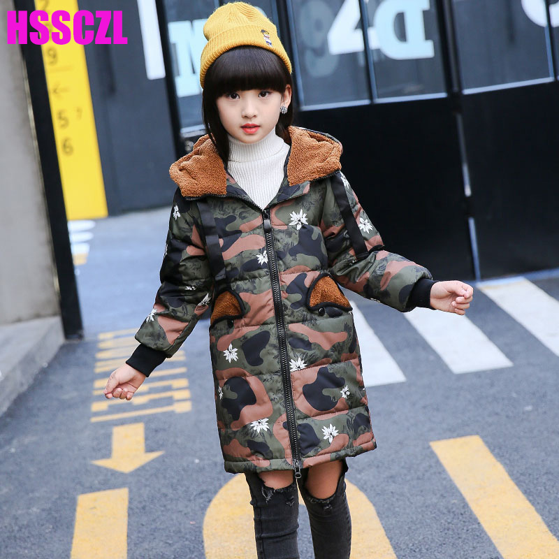 HSSCZL Girls camouflage Down Jackets 2017 Brand winter Thicken Hooded Collar Long Outerwear Overcoat children Down Coats Clothes 2017 girls down jacket winter long jackets children outerwear coats fashion big collar solid pockets thick warm overcoat 120 150